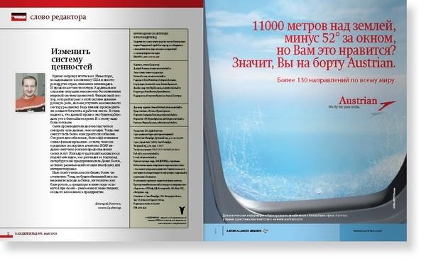 http://juriybozhkov.ru/files/gimgs/th-18_18_wb-05-may-2009page02resize.jpg