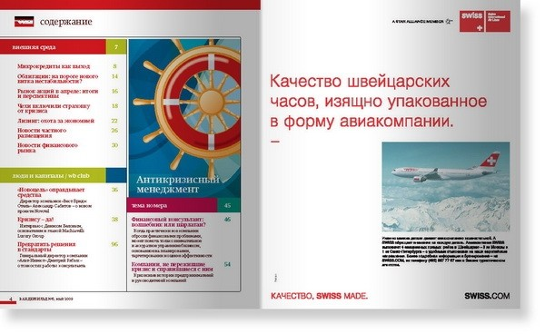 http://juriybozhkov.ru/files/gimgs/th-18_18_wb-05-may-2009page03resize.jpg