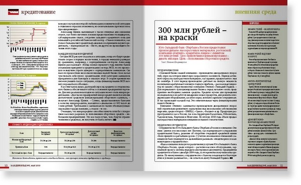 http://juriybozhkov.ru/files/gimgs/th-18_18_wb-05-may-2009page06resize.jpg