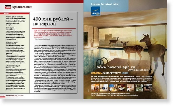 http://juriybozhkov.ru/files/gimgs/th-18_18_wb-05-may-2009page07resize.jpg