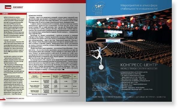 http://juriybozhkov.ru/files/gimgs/th-18_18_wb-05-may-2009page13resize.jpg