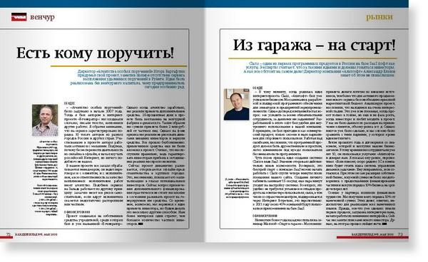 http://juriybozhkov.ru/files/gimgs/th-18_18_wb-05-may-2009page37resize.jpg