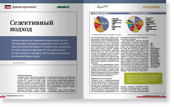 http://juriybozhkov.ru/files/gimgs/th-18_18_wb-05-may-2009page43resize.jpg