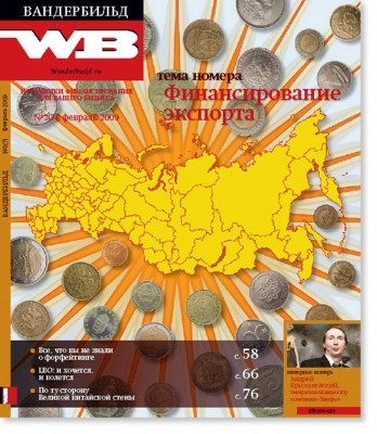 http://juriybozhkov.ru/files/gimgs/th-27_27_cover-07.jpg