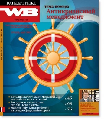 http://juriybozhkov.ru/files/gimgs/th-27_27_cover-10.jpg