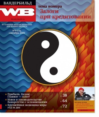 http://juriybozhkov.ru/files/gimgs/th-27_27_cover-14.jpg