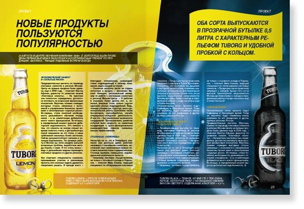 https://juriybozhkov.ru/files/gimgs/th-35_35_baltica11.jpg