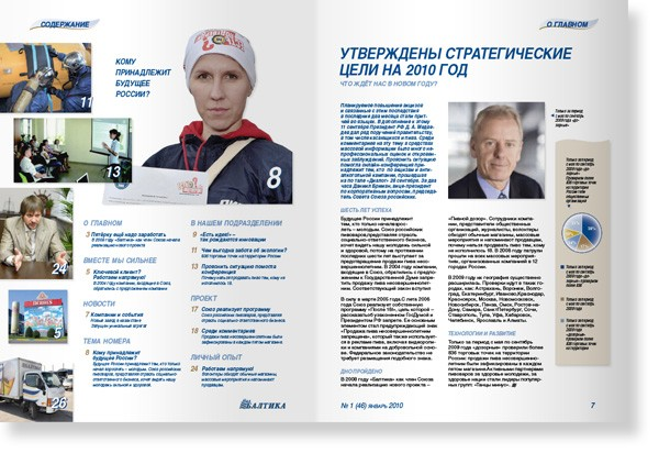 https://juriybozhkov.ru/files/gimgs/th-35_35_baltica3.jpg