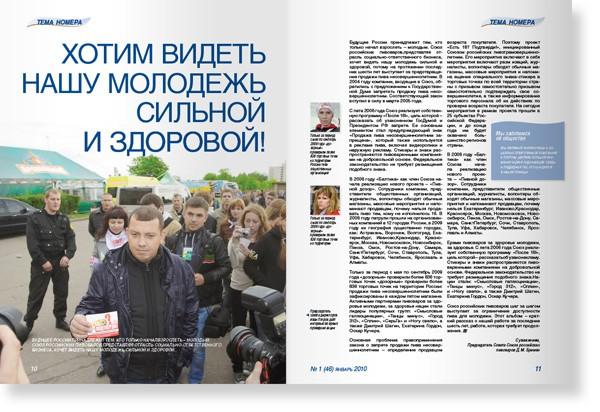 https://juriybozhkov.ru/files/gimgs/th-35_35_baltica5.jpg