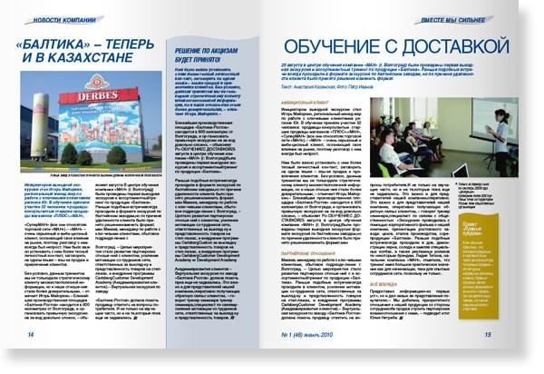 https://juriybozhkov.ru/files/gimgs/th-35_35_baltica7.jpg