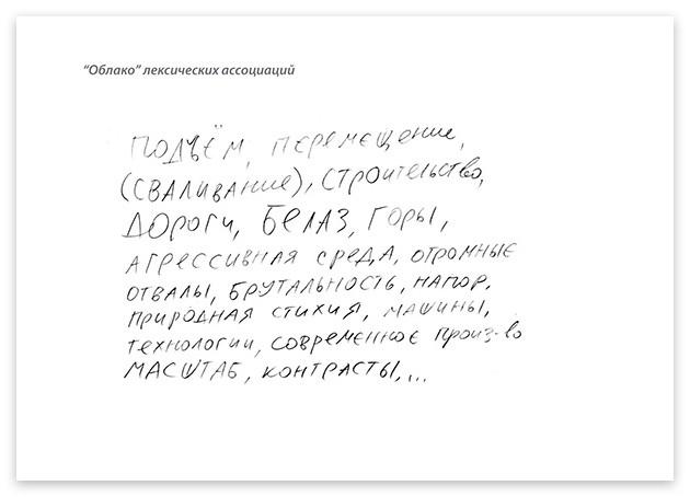 http://juriybozhkov.ru/files/gimgs/th-51_51_belaz-logo-1.jpg